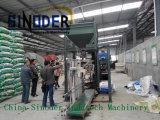 有機性球肥料の粒状化機械