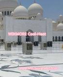 Verdampfungssumpf-Kühlvorrichtung-Verdampfungswasser-Kühlvorrichtung-Wüsten-Kühlvorrichtung für Automobil, Gaststätte, Hochzeitsfest