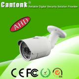2MP 새로운 해결책 CCTV 감시 사진기