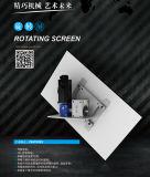 Drehender Bildschirm, Torpfosten-Bildschirm-Binder für Verkauf (RS02)