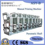 Machine d'impression de gravure de Shaftless de 8 couleurs avec la vitesse courante