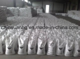 中国の上10の腐食性ソーダ工場供給の腐食性ソーダ真珠