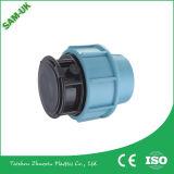 PP roscado accesorios de tubería PP Fijaciones de compresión de nylon accesorios de tubería