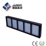 세륨 RoHS LED는 실내 플랜트 점화를 위한 램프 1600W를 증가한다