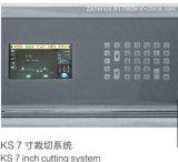 油圧ペーパーカッター(SQZ-78CTN KS)