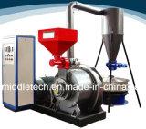 PVC 과립 또는 칩 Pulverizer 또는 밀러 기계