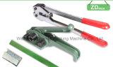 Ручной связывая инструмент /Strapping Tensioner для планки любимчика Ployester (B310)