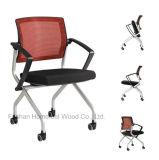 Tela de engranzamento moderna do escritório que empilha a cadeira de dobramento do treinamento da reunião do visitante (HF-LS542A)