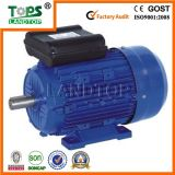 Household ApplianceのためのMC Series Single Phase Induction Motor