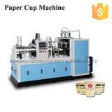 Precio de papel de alta velocidad de la máquina de la taza de té de la operación fácil (ZBJ-X12)