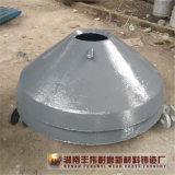 Manteau de pièces de rechange d'OEM de la Chine concave pour le broyeur du cône QA331/Qh331