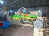 Mischer-Serien-Single-Screw Granulieren von China