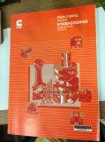Cummins Kta50-G8のディーゼル発電機セットの部品カタログかマニュアル