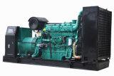 Yuchai 엔진을%s 가진 44kVA 디젤 엔진 발전기