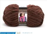 폴리에스테 여자를 위한 아크릴 크로셰 뜨개질 털실 특별한 반영된 털실