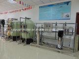 セリウムISOの公認の産業6000LPH逆浸透水ろ過システム