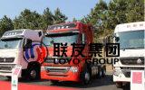 De Vrachtwagen van de Tractor van de Motor van de Mens van Sinotruk HOWO T7h 540HP 6X4
