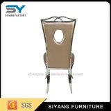 Moderner Möbel-Edelstahl, der Bankett-Stuhl speist