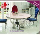 現代優雅な緩和されたガラス表の食堂の家具