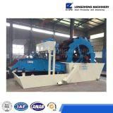 Arandela de la lavadora de la arena/de la arena con 10-120tph con buen funcionamiento
