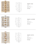 Dobradiça de bronze luxuosa do estilo 2016 novo (7015)