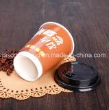 使い捨て可能で熱い飲み物の紙コップのコーヒー
