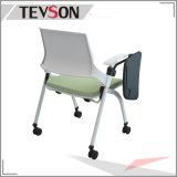 新しいデザイン会議室のオフィスの執筆ボードが付いている折るトレーニングの椅子