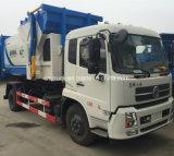 중국 새로운 15cbm 압축 쓰레기 이송 정거장