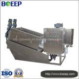 飲み物のプラント排水処理のねじフィルター出版物の沈積物の排水装置