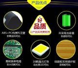 Popular 38PCS Epistar LED sensor de movimento solar luz