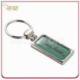 Chaîne porte-clés en métal et cuir émaillée douce personnalisée en forme rectangulaire