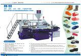 PVC/TPU/TPR/Tr/PU/EVAの靴の/Soles/のスリッパ型