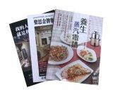 Impresión a todo color del libro de /Softcover del libro obligatorio del prefecto de la impresión de la belleza