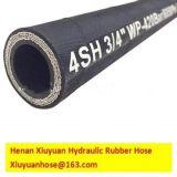 Boyau flexible de boyau en caoutchouc à haute pression de pétrole hydraulique
