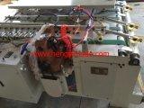 Machine à coudre tissée automatique de sacs