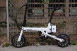 電気バイクまたはアルミ合金フレームかリチウム電池のバイクまたは1秒の折る自転車または折りたたみまたは都市バイクを折る12インチ