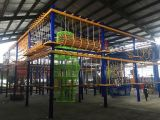 Apparatuur van de Speelplaats van de School van de Speelplaats van de Kabel van de Jonge geitjes van Yonglang de Binnen Openlucht
