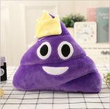 면 부드럽게 귀여운 8 인치 고물 Emoji 자주색 베개