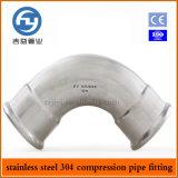 Imprensa do aço inoxidável que cabe o cotovelo igual de 90 graus