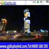 Visualizzazione di LED trasparente sottile di HD del partito della Banca locativa esterna dell'hotel