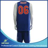 カスタム完全な昇華印刷の優れたバスケットボールのユニフォームに乾燥合いなさい