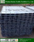 単一および二重監視柵のための鋼鉄ポスト