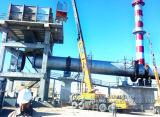 Incinérateur de four rotatoire de qualité pour l'évacuation des déchets