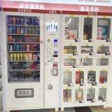 Le denim en gros chausse le distributeur automatique avec les casiers automatiques