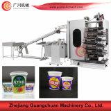 Automatische Cup-Drucken-Maschine für Plastikfilterglocke