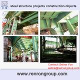 政府の鉄骨構造工学は構築の目的P-08を写し出す