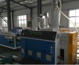 Gw50 PVCチューブフレームの生産ライン