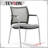 Haltbarer und beständiger Besucher-Stuhl für Empfang-Raum