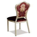 Деревянное Imitated Dining Chair для Hotel