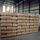 供給の添加物H-728のための無水ケイ酸の二酸化物